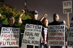 Four BGGTM Kellogg workers with signs on the picket line in Lancaster, Pennsylvania