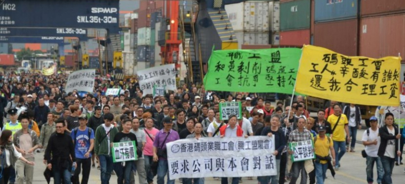 Hong Kong Dockworkers on strike.